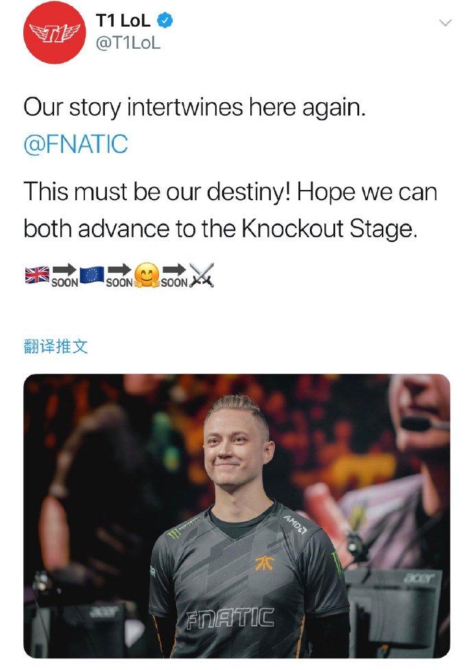 世界赛C组关系混乱 推特告白相爱相杀